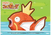 banner_aggiornamento_magikarp_jump_versione_1-2-0_pokemontimes-it