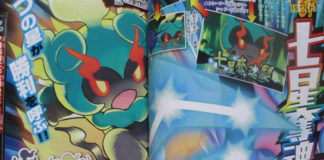 banner_corocoro_marshadow_sole_luna_pokemontimes-it