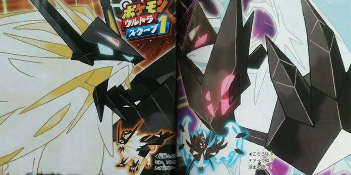 banner_corocoro_ultrasole_ultraluna_pokemontimes-it