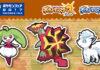 banner_distribuzioni_steenee_turtonator_vulpix_alola_pokemontimes-it