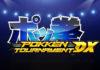 banner_pokken_tournament_deluxe_nintendo_switch_pokemontimes-it