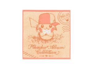 Asciugamano Pikachu con il cappello di Ash