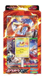 ho_oh_GX_pack_gcc_pokemontimes-it