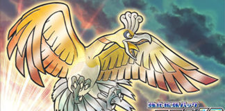 illustrazione_ho_oh_gcc_pokemontimes-it