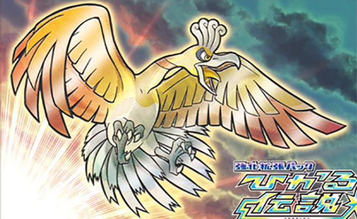 illustrazione_ho_oh_gcc_pokemontimes-it