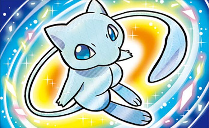 illustrazione_mew_shining_legends_gcc_pokemontimes-it
