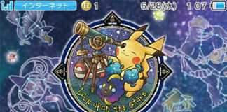 illustrazione_tema_3ds_stelle_pokemontimes-it
