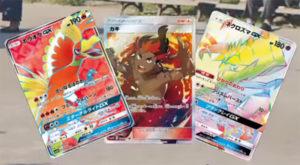 kawe_figura_intera_necrozma_arcobaleno_set_3_sole_luna_gcc_pokemontimes