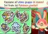 nintendo_badge_arcade_ultimi_stemmi_img01_pokemontimes-it