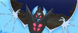 nuova_forma_lunala_ultrasole_ultraluna_pokemontimes-it