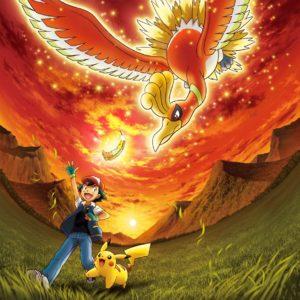 nuova_illustrazione_20_film_pokemontimes-it