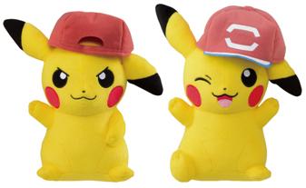 grande sconto del 2019 materiali superiori vendita a buon mercato usa Mostrati i nuovi peluche di Pikachu con cappello e degli ...
