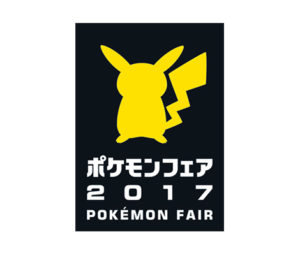 pokemon_fair_2017_pokemontimes-it
