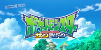 sigla_giapponese_sole_luna_pokemontimes-it