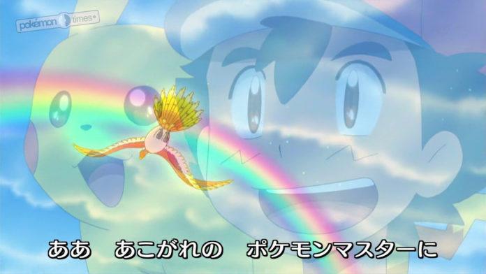 sigla_mezase_pokemon_master_20_anniversario_pokemontimes-it