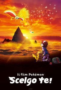 20 Film Pokémon - Scelgo te! Al cinema in Italia - Le date ufficiali