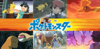 banner_20_film_pokemontimes-it