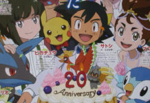 banner_ash_torta_20_anniversario_film_pokemontimes-it