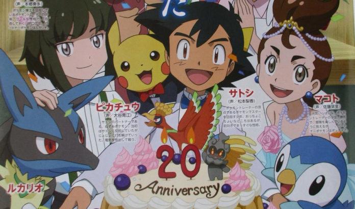 banner_ash_torta_20_anniversario_film_pokemontimes-it