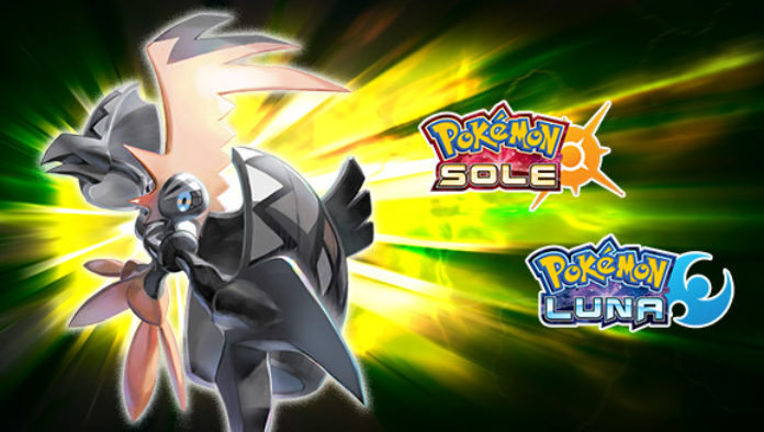 banner_distribuzione_tapu_koko_cromatico_sole_luna_pokemontimes-it
