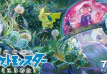banner_illustrazione_yoshitoshi_shinomiya_makoto_shinkai_20_film_pokemontimes-it