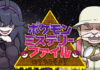 banner_segreti_mondo_pokemon_club_allenatori_pokemontimes-it