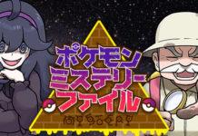 banner_segreti_mondo_pokemon_club_allenatori_pokemontimes-it