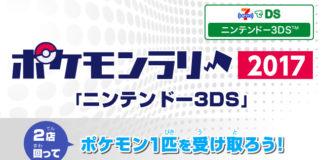 distribuzioni_20_film_pokemontimes-it