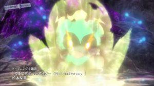 film_20_img19_ash_marshadow_pokemontimes-it