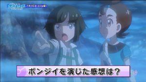 film_20_pokemon_scelgo_te_img02_pokemontimes-it