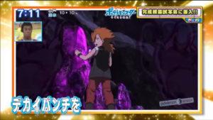 film_20_pokemon_scelgo_te_img06_pokemontimes-it