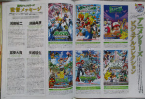 film_20_rivista_animedia_img04_pokemontimes-it