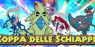 gara_online_coppa_delle_schiappe_pokemontimes-it