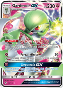 gardevoir_GX_ombre_infuocate_sole_luna_gcc_pokemontimes-it