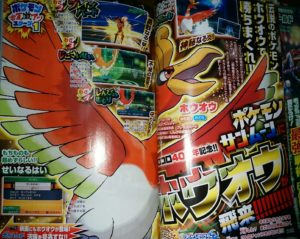 ho_oh_distribuzione_corocoro_pokemontimes-it