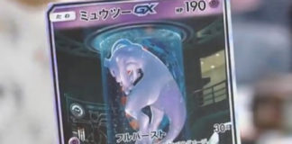 illustrazione_mewtwo_GX_set_shining_legends_gcc_pokemontimes-it