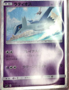 latios_shining_legends_gcc_pokemontimes-it