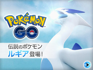 lugia_GO_pokemontimes-it