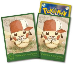 pikachu_berretto_ash_sleeves_01_gcc_pokemontimes-it