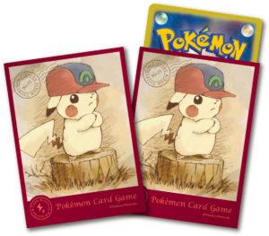 pikachu_berretto_ash_sleeves_02_gcc_pokemontimes-it
