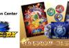 pokken_DX_bonus_preorder_pokemontimes-it