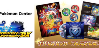 pokken_DX_bonus_preorder_pokemontimes-it