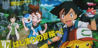 rivista_20_film_pokemontimes-it