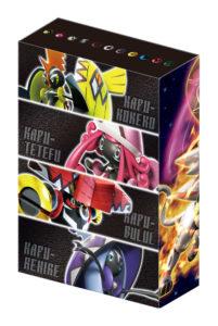 toys_r_us_porta_mazzo_retro_gcc_pokemontimes-it