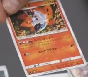 volcarona_shining_legends_gcc_pokemontimes-it