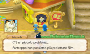 aggiornamento_super_mystery_dungeon_meowth_img02_pokemontimes-it