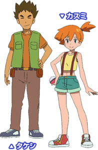 artwork_brock_misty_serie_sole_luna_pokemontimes-it