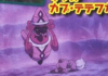 banner_anticipazioni_episodio_37_sole_luna_pokemontimes-it copia