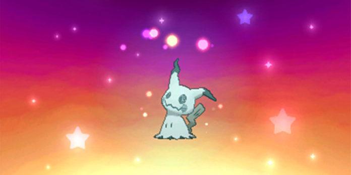 banner_distribuzione_mimikyu_cromatico_pokemontimes-it