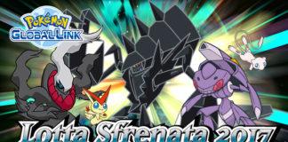 banner_gara_online_lotta_sfrenata_pokemontimes-it